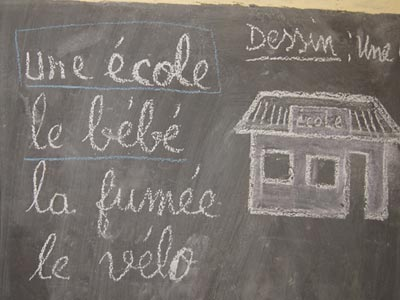 Image of a blackboard lesson from the Teshaq school