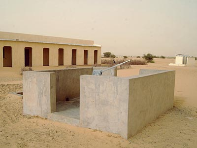 Image showing the newly constructed well at the Tombouz school